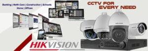 37-300x104 Perangkat-Perangkat Didalam cctv