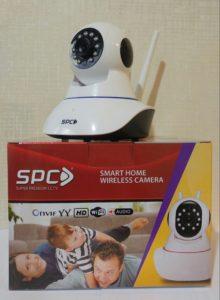 92562861_c20ffbe0-9198-4223-96b3-13e2a8f7a4e8-220x300 SPESIFIKASI CCTV WIRELESS SPC #BABYCAM