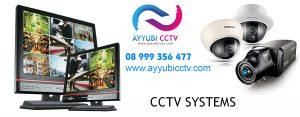 Ayyubi-CCTV-cara-pemasangan-cctv-2-300x117 Paket CCTV Murah Pegangsaan Dua