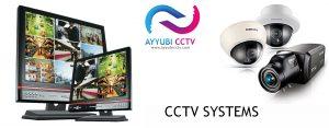 Ayyubi-CCTV-cara-pemasangan-cctv-300x117 Paket CCTV Murah Pasar Baru